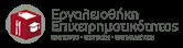 ergaleiothiki-epixeirimatikotitas
