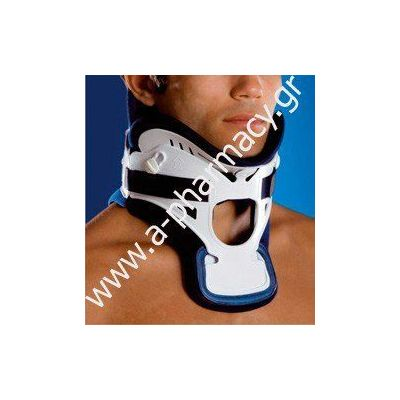 Anatomic Help Cervical collar Miami Small