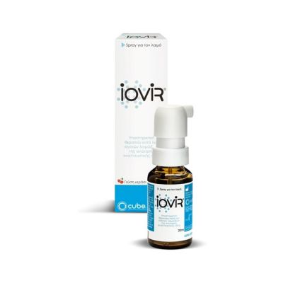 Cube Iovir Throat Spray Cherry Flavour 20ml