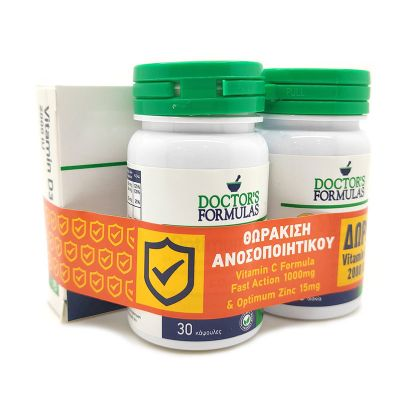 Doctor's Formulas Promo Vitamin C Fast Action 1000mg 30 tabs & Optimum Zinc 15mg 30 caps & ΔΩΡΟ Vitamin D3 2000 IU 60 soft caps