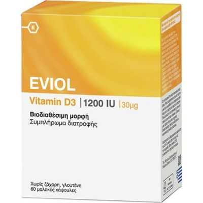 EVIOL VITAMIN D3 1200 IU 60 Caps