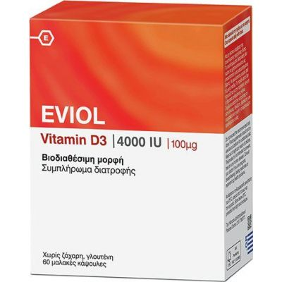 EVIOL Vitamin D3 4000 IU 60 Caps