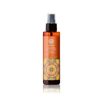 Garden Suntan Face & Body Oil Bronze Shimmer SPF10 150 ml