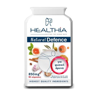 Healthia Natural Defence 850mg 90 caps