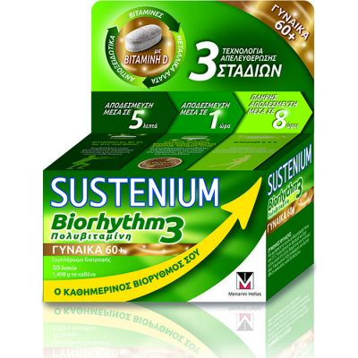 Menarini Sustenium Biorhythm 3 Multivitamin Woman 60+ 30 Δισκία