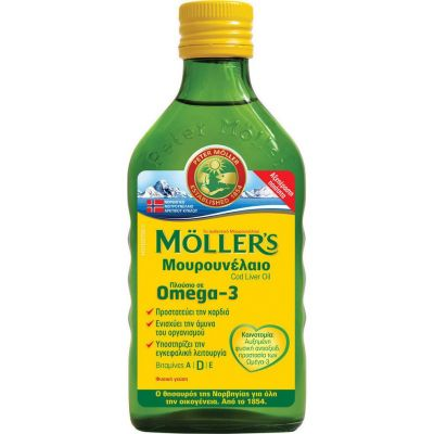 Moller's Cod Liver Oil Natural 250ml