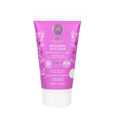 Natura Siberica Exfoliating Face Scrub 150ml