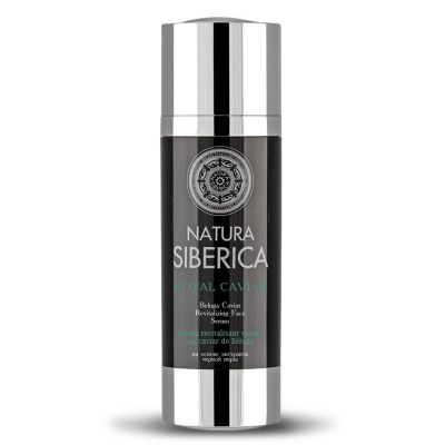 Natura Siberica Royal Caviar Extra-Lifting Face Cream 50ml