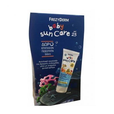 Frezyderm Baby Sun Care SPF25 100ml & Δώρο 50ml