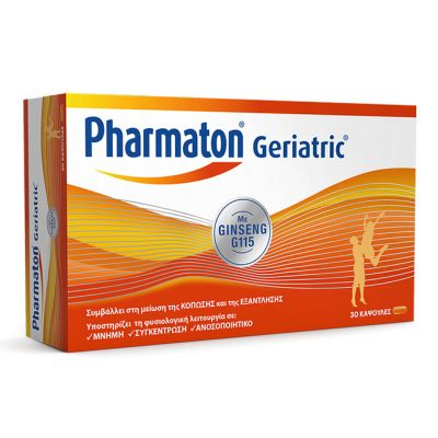 Pharmaton Geriatric 30 Κάψουλες