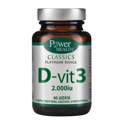Power Health Classics Platinum D-Vit 3 2000 IU, 60 tabs