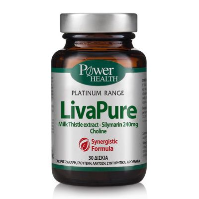 Power Health Classics Platinum LivaPure, 30 tabs