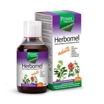 Power Health Herbomel Adults Σιροπι ενηλίκων, 150ml