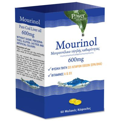 Power Health Mourinol 600mg 60 Softgels