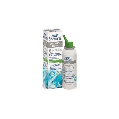 Sinomarin Cold and Flu Relief -  100ml