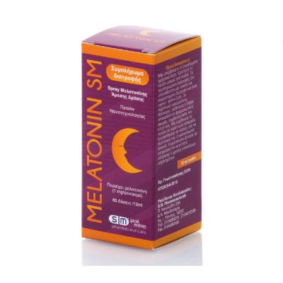 SM Pharmaceuticals Melatonin Spray 12 ml/60doses