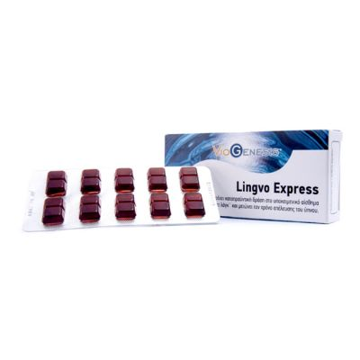 Viogenesis Lingvo Express Αυπνία, Διαταραχές Ύπνου 30 δισκία-ζελέ
