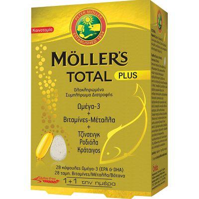 Moller's Total Plus Συμπλήρωμα Διατροφής με Ωμέγα 3 Βιταμίνες Μέταλλα & Βότανα 28 caps + 28 tabs