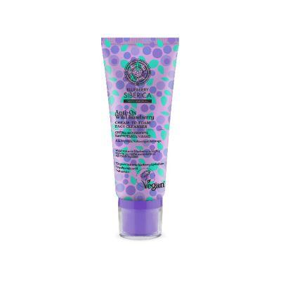Natura Siberica Blueberry Siberica Cream-to-Foam Face Cleanser 100ml